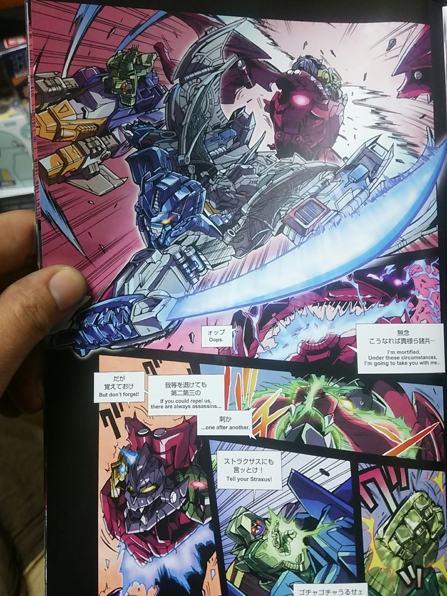 Transformers News: Pack-in Comic for e-Hobby Exclusive Convobat