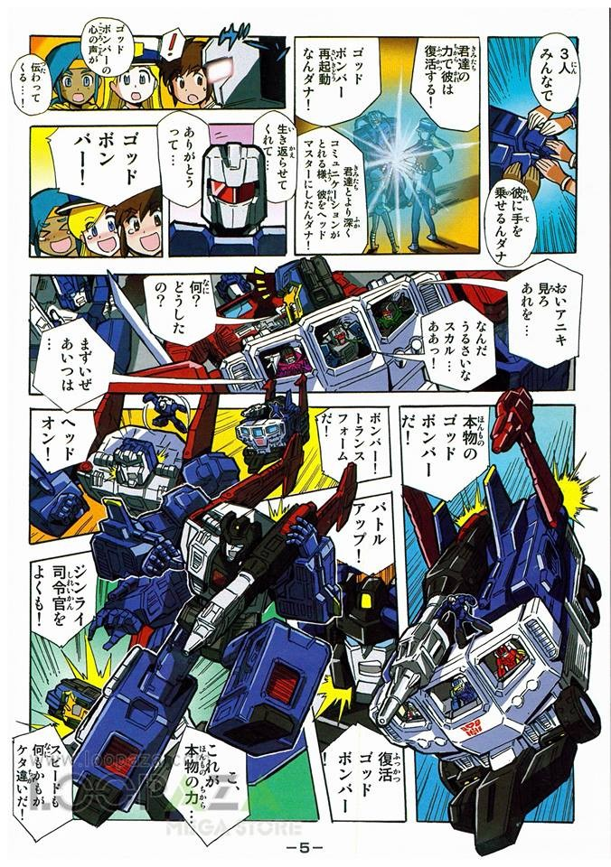 Transformers News: Scans of Takara Tomy Transformers Legends LG-42 Godbomber Comic