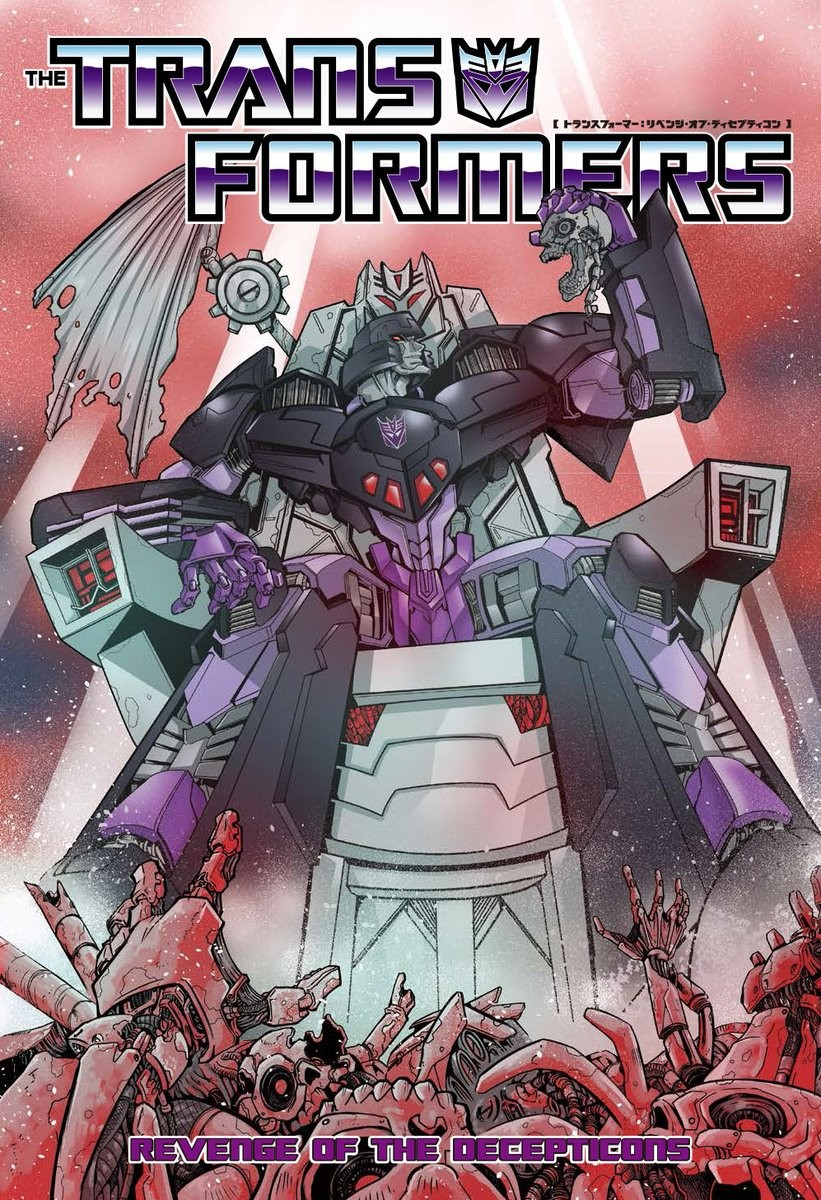Transformers News: IDW Transformers Comics in Japanese Translation - Revenge of the Decepticons