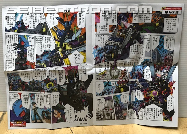 Transformers News: Takara Transformers Legends Pack In Manga for LG 47 Kickback and Clouder