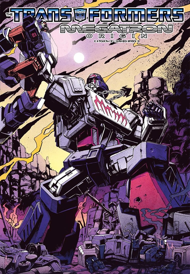 Transformers News: Cover Art for Japanese IDW Publishing Transformers Megatron: Origin by Kei Zama & Josh Burcham