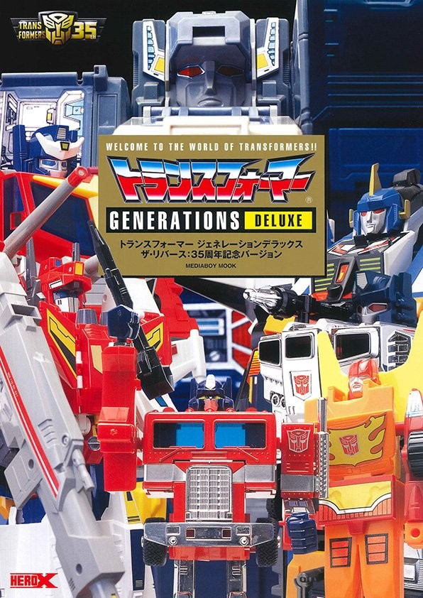 Transformers News: Hero X Transformers 35th Anniversary Celebration to Include Transformers Generations Deluxe and Unic