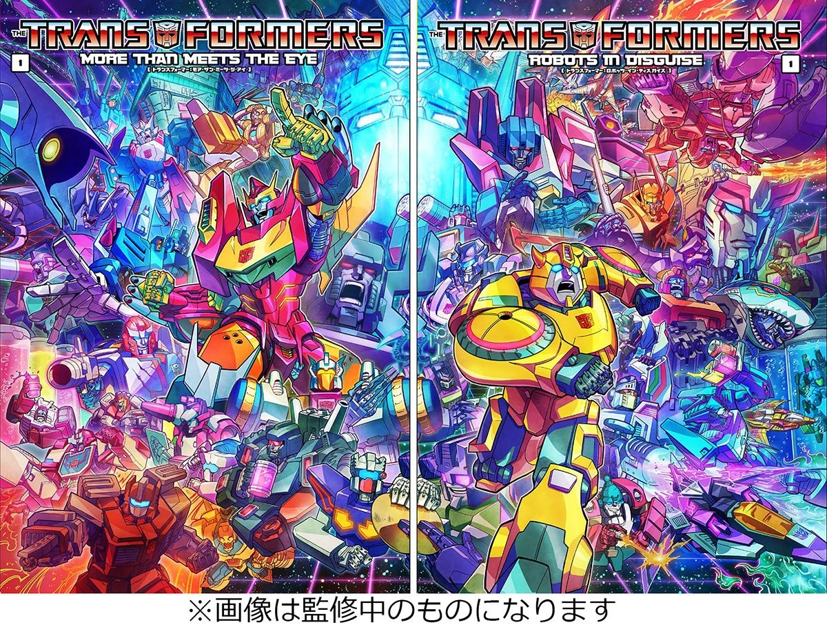 Transformers News: IDW Transformers More than Meets the Eye and Robots in Disguise Japanese Edition Covers