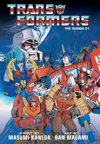 Transformers News: Transformers: The Manga Volume 2 Coming from Viz in May