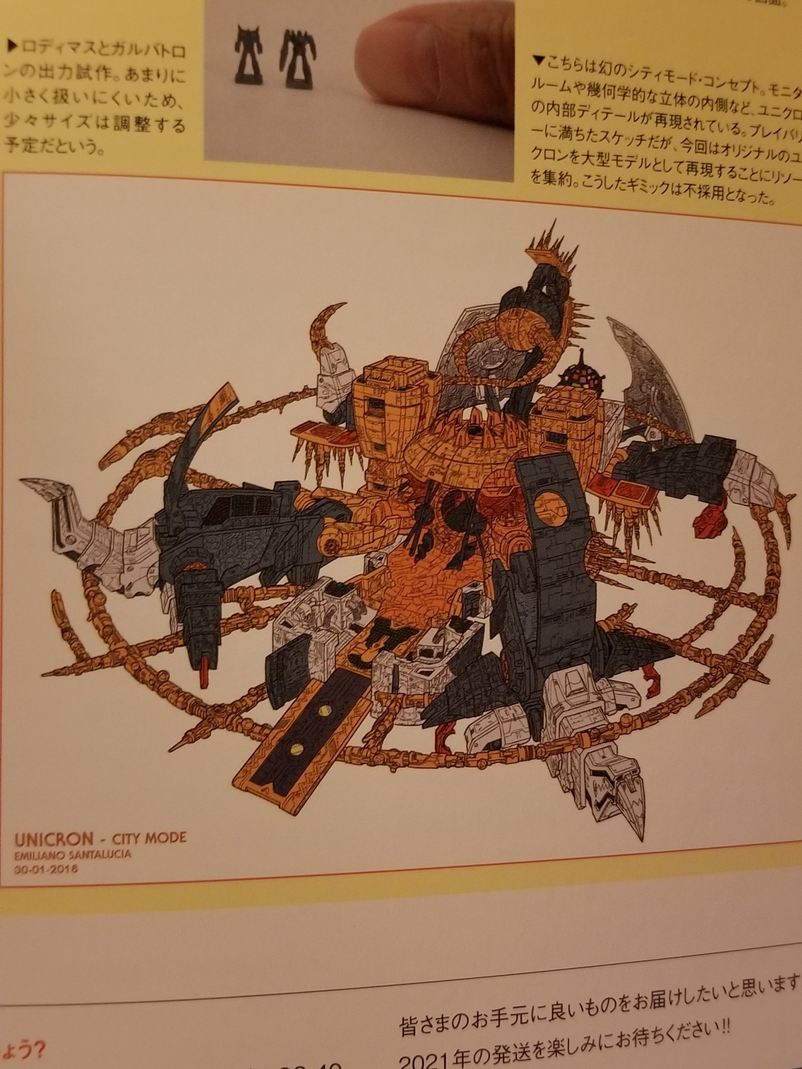 Transformers News: Haslab Unicron City Mode Concept Art Revealed