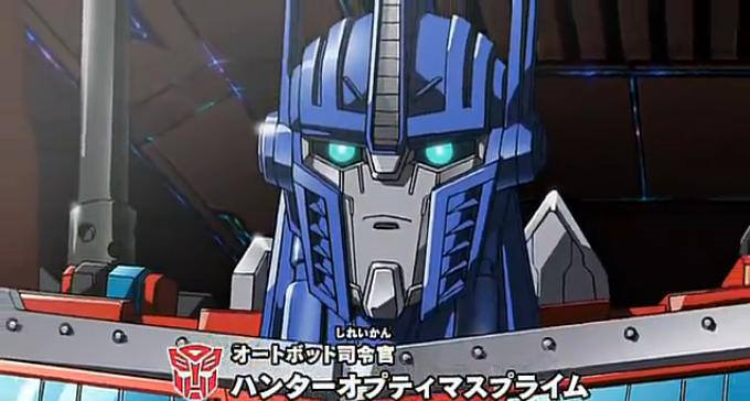 Re: First Look at Transformers Go! Animation