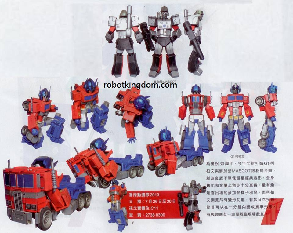 Optimus Prime and Megatron Mascots for Upcoming ACG-CON HK 2013
