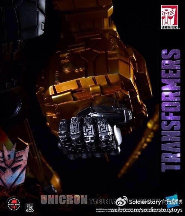 Transformers News: New Generation 1 Unicron Lamp Revealed