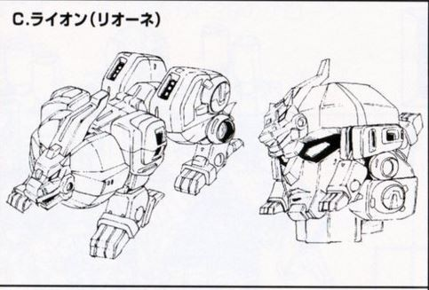 Transformers News: Titans Return Ramhorn Design Explained