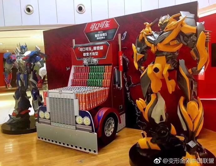 Transformers News: Transformers: The Last Knight Chinese Coca Cola Raffle Promo