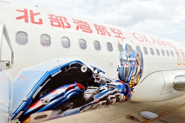 Transformers News: Airbus from GX Airlines Decorated in Transformers: The Last Knight Theme