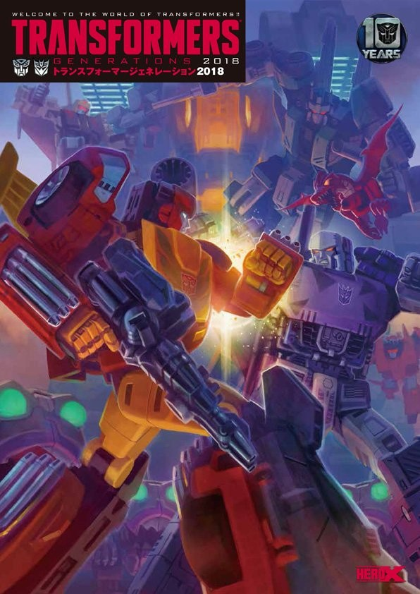 Transformers News: Tayo Tosho/HeroX Transformers Generations 2018 Cover Revealed and Pre-Orders