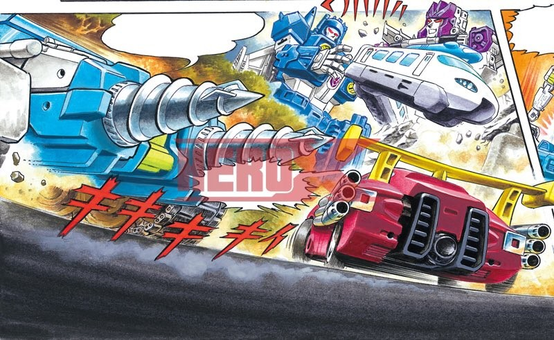 Transformers News: New Preview of Tayo Tosho/HeroX Transformers Generations 2018 Book
