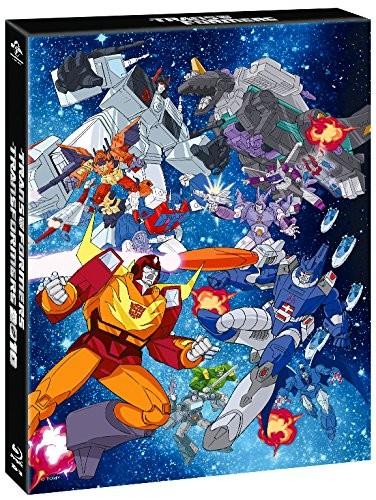 SITE WEB - Transformers (G1): Tout savoir en français: Infos, Images, Vidéos, Marchandises, Doublage, Film (1986), etc. - Page 4 1510380760-am3