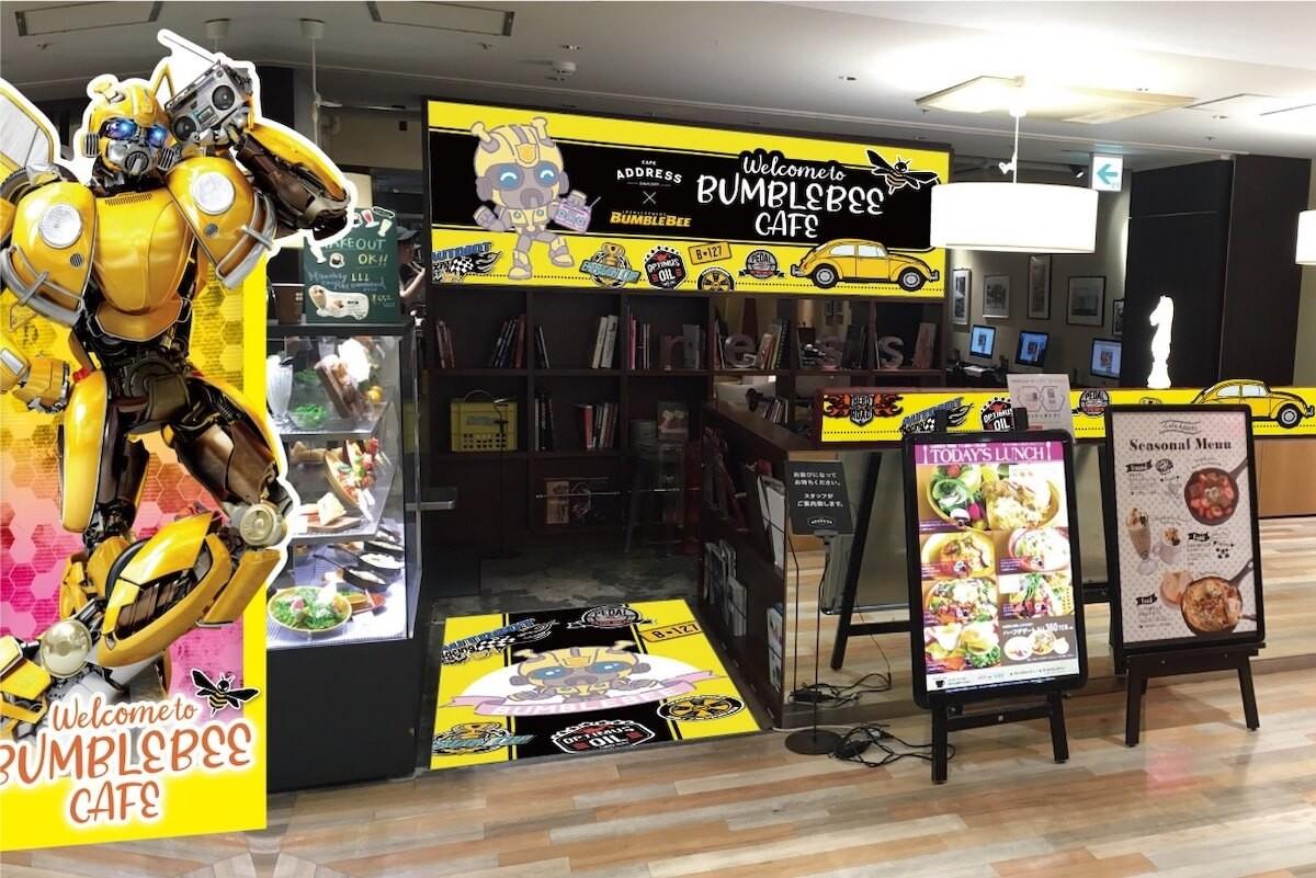 Transformers News: Takara Promotes Official Bumblebee Café in Japan