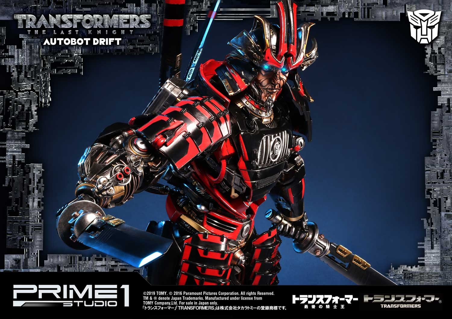 Transformers News: Prime 1 Studio The Last Knight Drift statue, with full gallery, sizes, and accessory list
