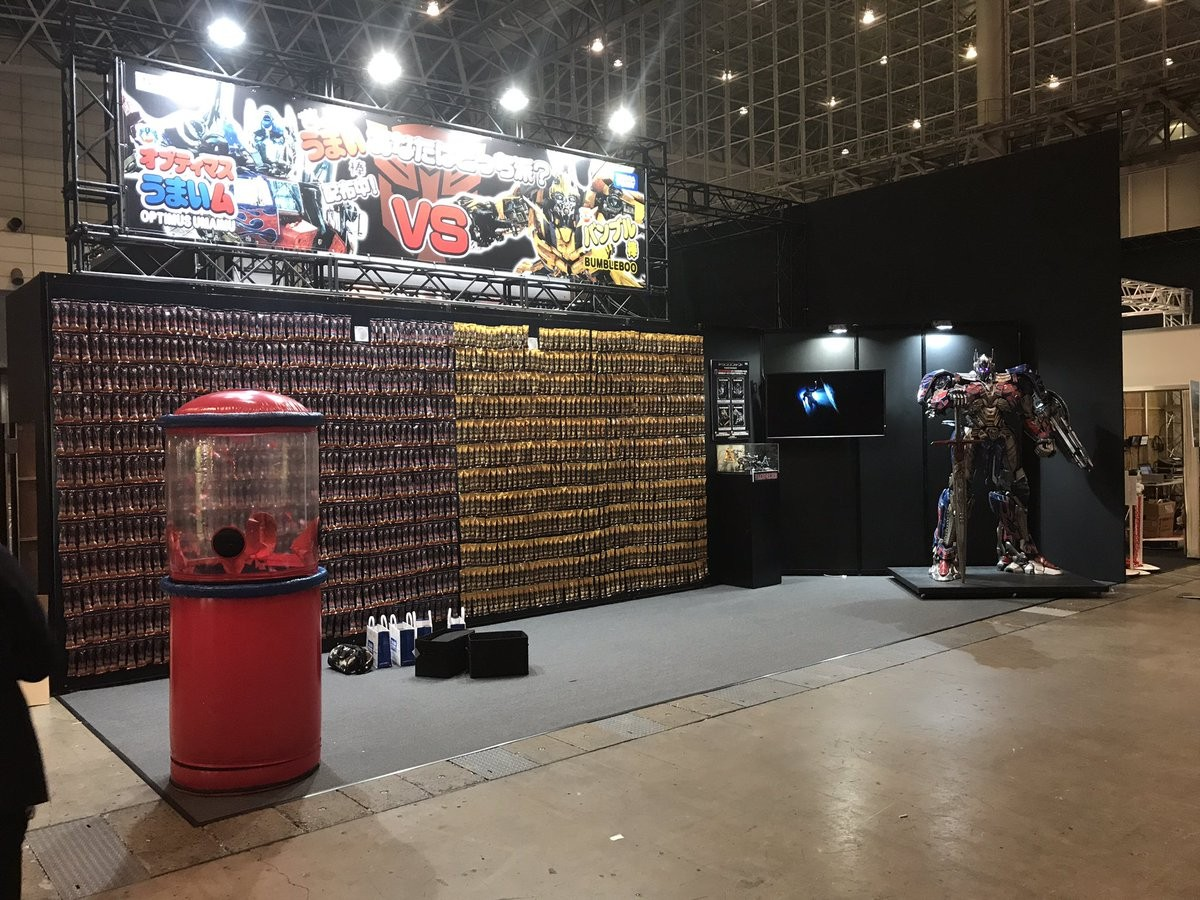 Transformers News: Transformers: The Last Knight Promotion Involving Umaibo, Potential Teaser for upcoming Products