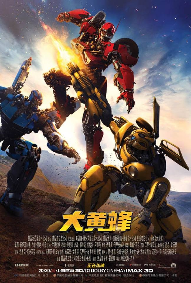 Transformers News: Bumblebee Movie Does Well In Opening Weekend in China!