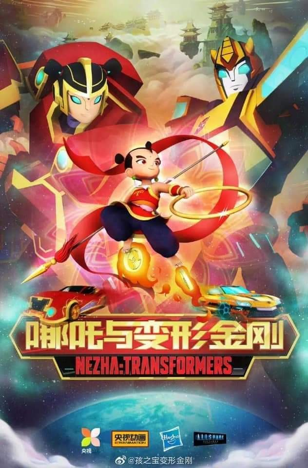 Transformers News: Trailer for New Chinese Exclusive Transformers X Nezha Series