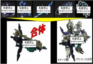 TFsource News: New Transformers Prime Arms Micron and EZ Sets