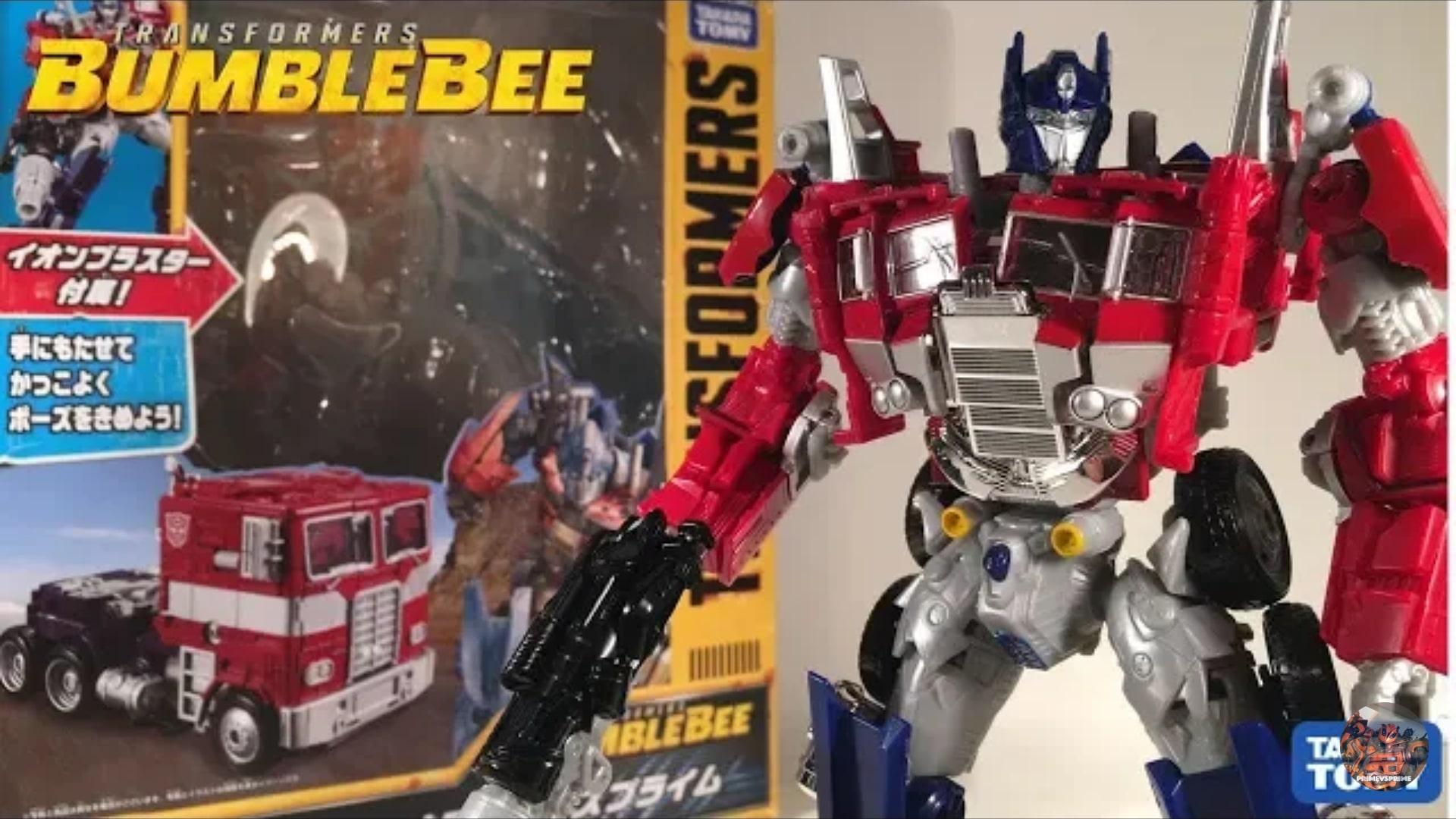 Takara Tomy Transformers Turbo Change TC-16 Bumblebee Japan