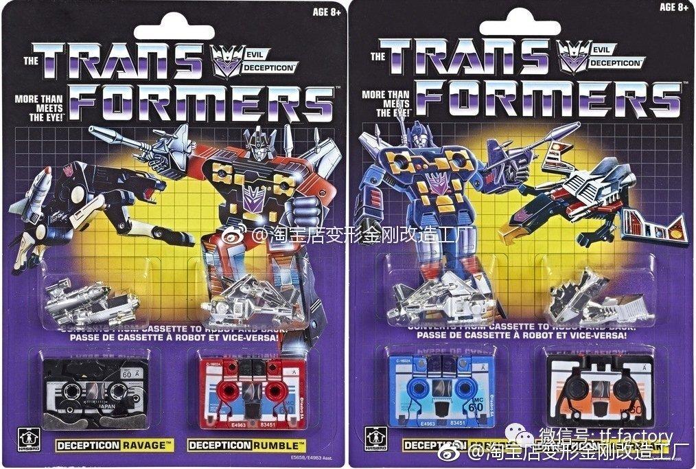 Transformers G1 Reissue  Cassette Frenzy laserbeak  Walmart Exclusive