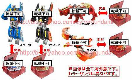 Takara Tomy Transformers Generations TG-15 Autobot TG-16 Decepticon Data Disc Sets
