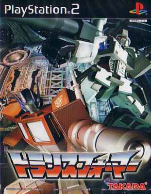 "Transformers News: The Seibertron.com Twincast / Podcast episode 6 ""Ask the Twincast: With a Vengeance!"""
