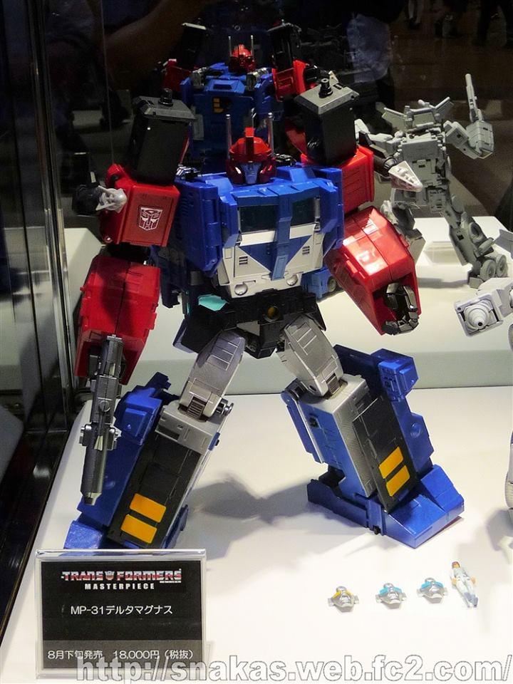 Transformers Masterpiece MP31 MP-31 Delta Magnus Action Figure Takara Tomy