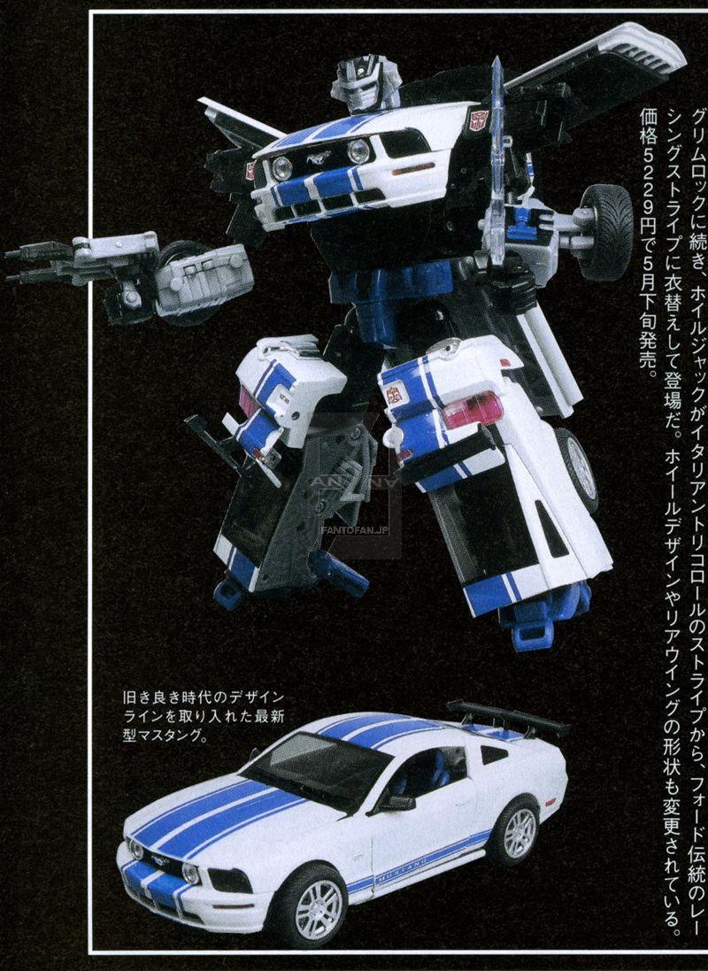 Transformers - Wheeljack 4