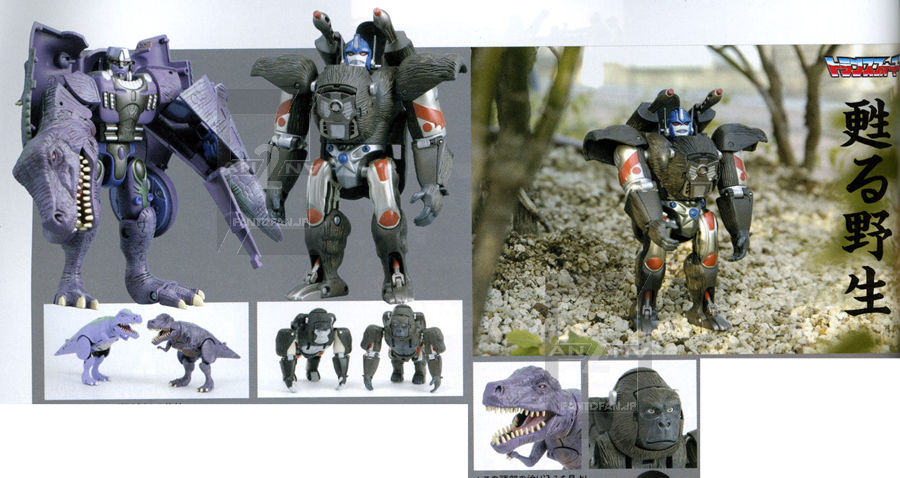 Image Result For Transformers Magazine