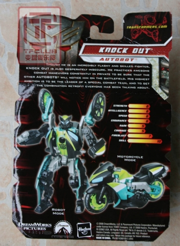 first look at tf rotf knock out inpackage transformers