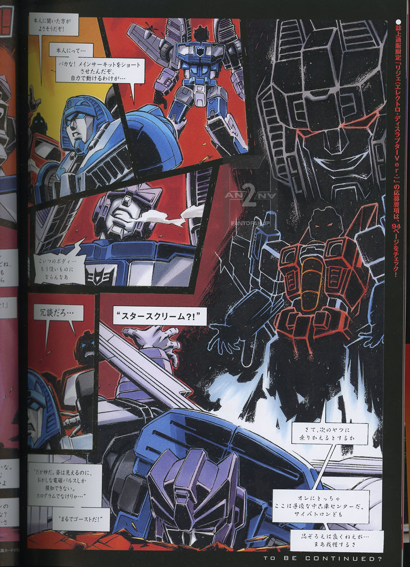 Re: Transformers Generations vol 1 - Images
