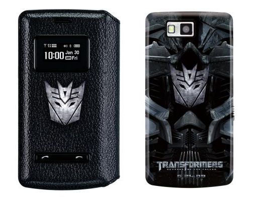 Official Images of LG Versa Transformers Edition Phone