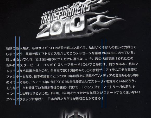 Masterpiece Rodimus !!!  Transformers 2010 - Page 2 1277997935_Snapshot%202010-07-02%2000-22-48