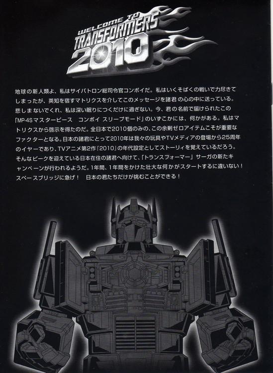 Masterpiece Rodimus !!!  Transformers 2010 - Page 2 1277997935_img352