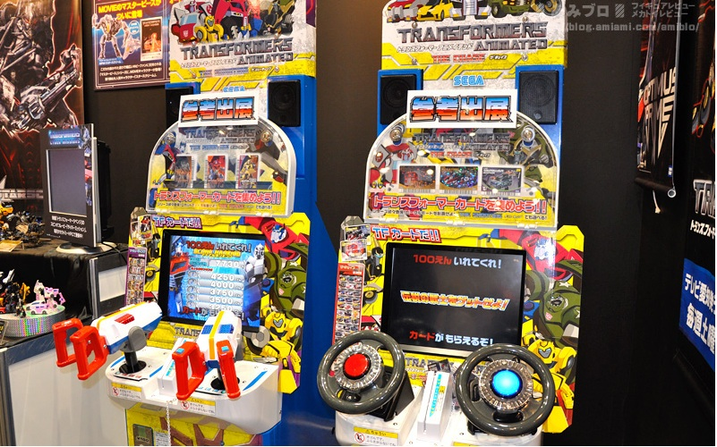 The TRANSFORMERS HUMAN ALLIANCE arcade game by Sega at Luna Park ...