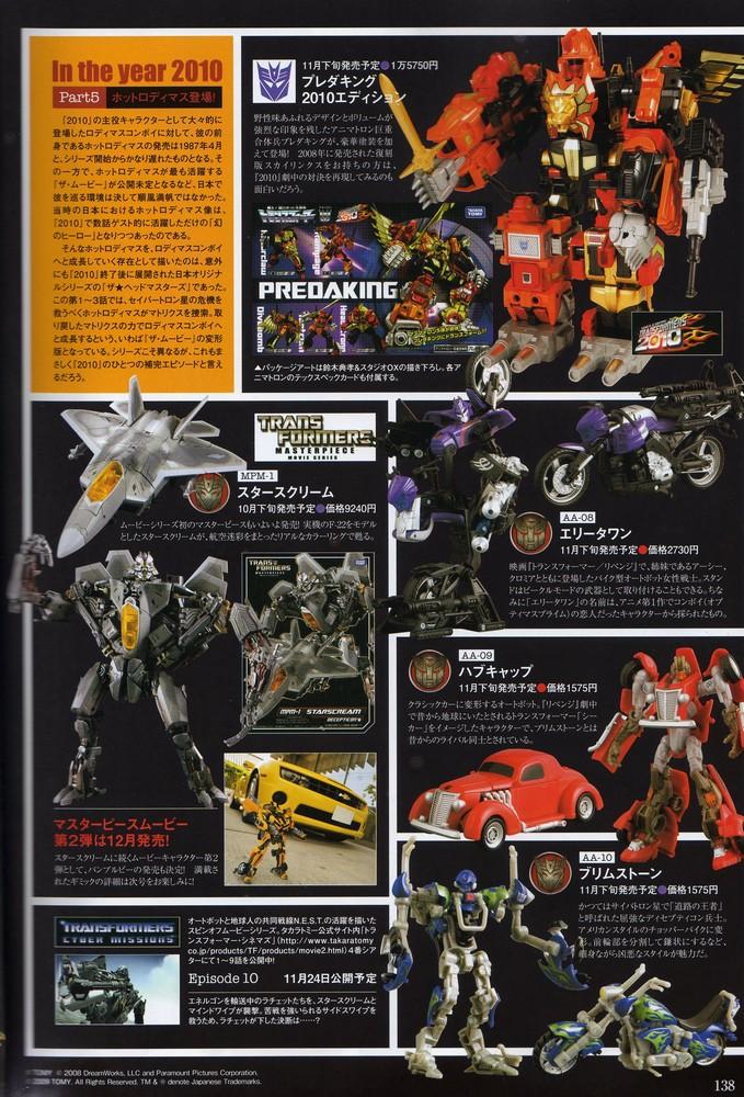 Réédition de Jouets G1 à venir! - Page 6 1287991841_Figure-King-153-Transformers-Scans-03_1287986593