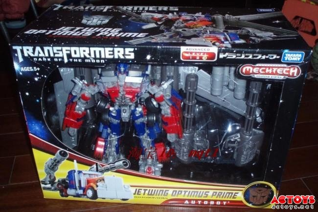 transformers dark of the moon optimus prime leader class. Leader Class Optimus Prime