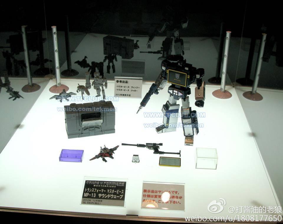 Colour picture of MP-13 Soundwave - 70.3KB