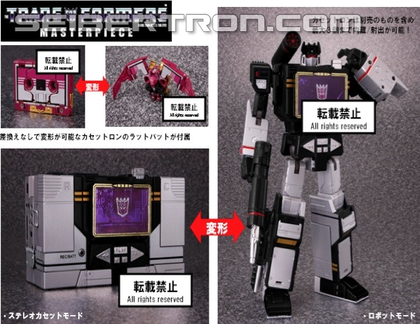 Transformers News: MP-14B Soundblaster with Ratbat and MP-12G G2 Sideswipe Official Images!