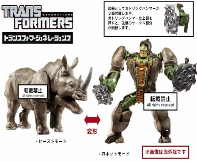 Transformers News: TakaraTomy Generations TG30 Waspinator & TG31 Rhinox Preorders Now Available