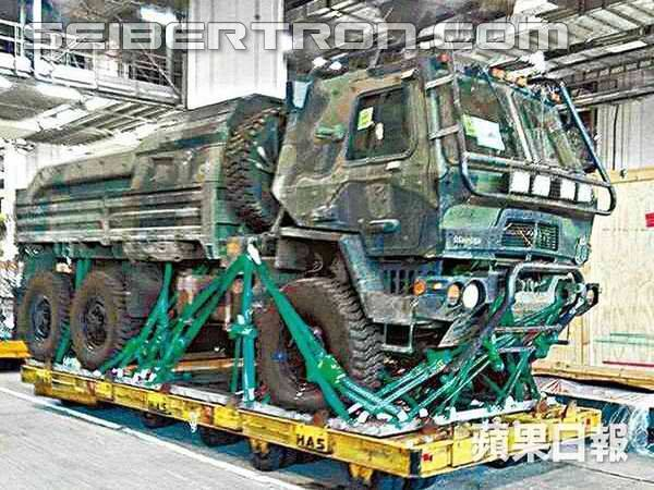 Transformers News: Re: Dino Spotted in Hong Kong with other Autobots?
