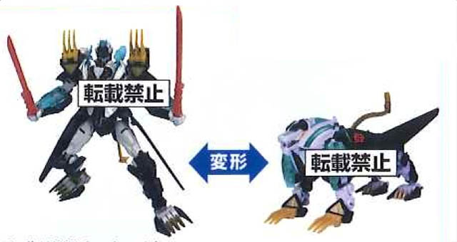 Transformers News: BeCool Samurai Set, G25 Black Lio Convoy & G26 Optimus EX Now Available For Preorder