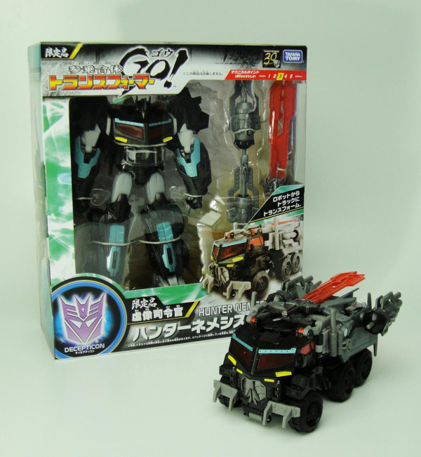 Transformers News: New Photos Of Beast Hunters Nemesis Prime And Black G-25 Leo Prime
