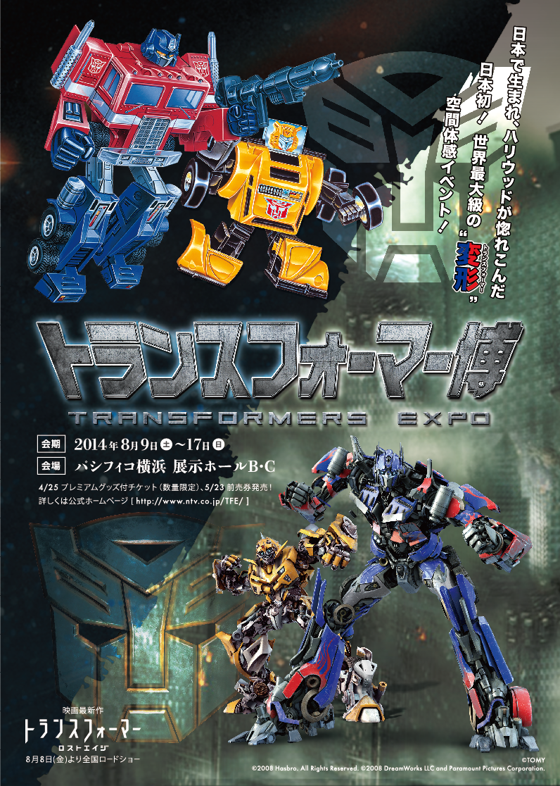 Transformers News: Official 30th. Anniversary Plans Provided By Takara Tomy