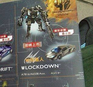 Transformers News: First Images Of AOE Deluxe Class Lockdown