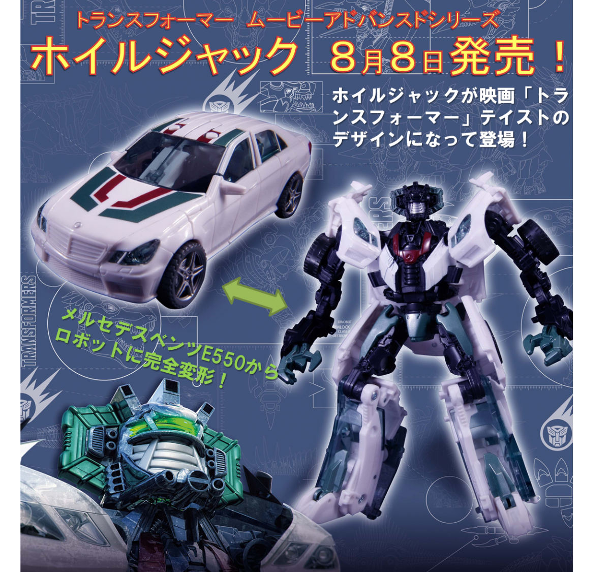 Transformers News: Black Knight Dinobots And Movie Advance EX Wheeljack Webpages With Updated Takara Tomy Info