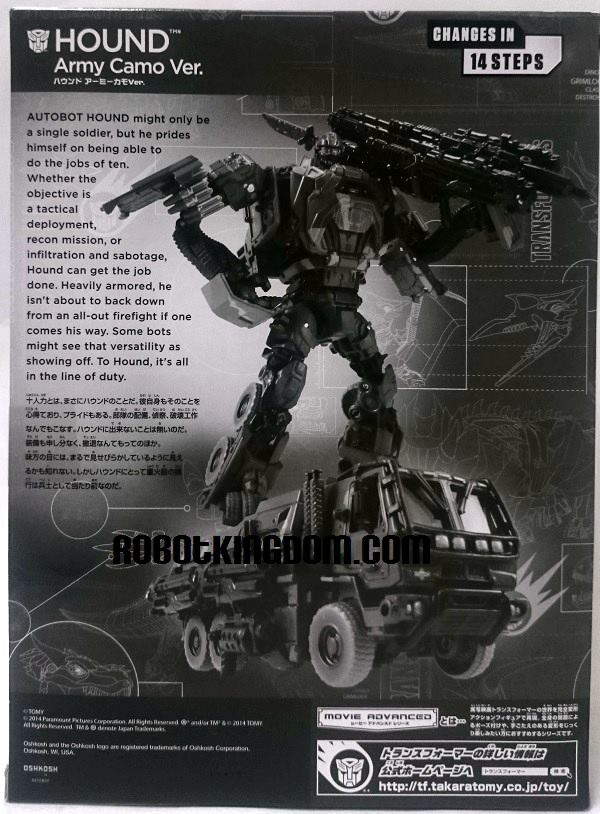 Transformers News: In Hand Images Of Amazon.jp Exclusive Movie Advanced Green Army Camo Hound/Blu-ray Combo Pack