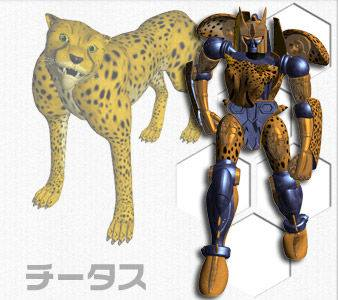 Transformers News: RUMOR: TakaraTomy Transformers Masterpiece Chetas/Cheetor - Next Beast Wars MP